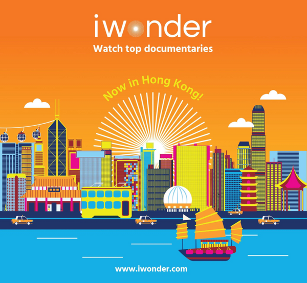 iwonder is now available in Hong Kong